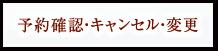 yoyakuside002